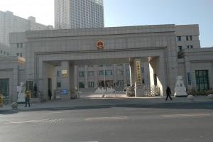 西凯士能量回馈装置应用在甘肃省人民检察院