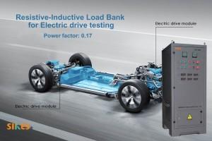西凯士电动车电机驱动器测试专用阻感性负载在国内某大型电动汽车测试中心成功安装和运行